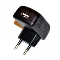 Адаптер 220V для фонарей c USB-зарядкой
